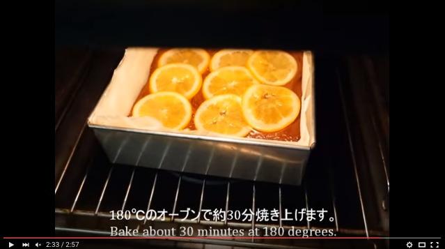 オレンジブラウニーの作り方 ( How to make orange brownie. )