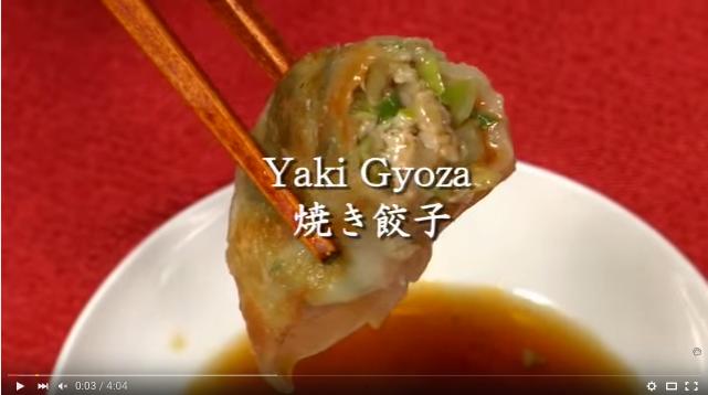 焼き餃子 レシピ